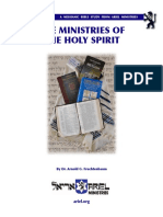 Ariel - Ministry of Holy Spirit
