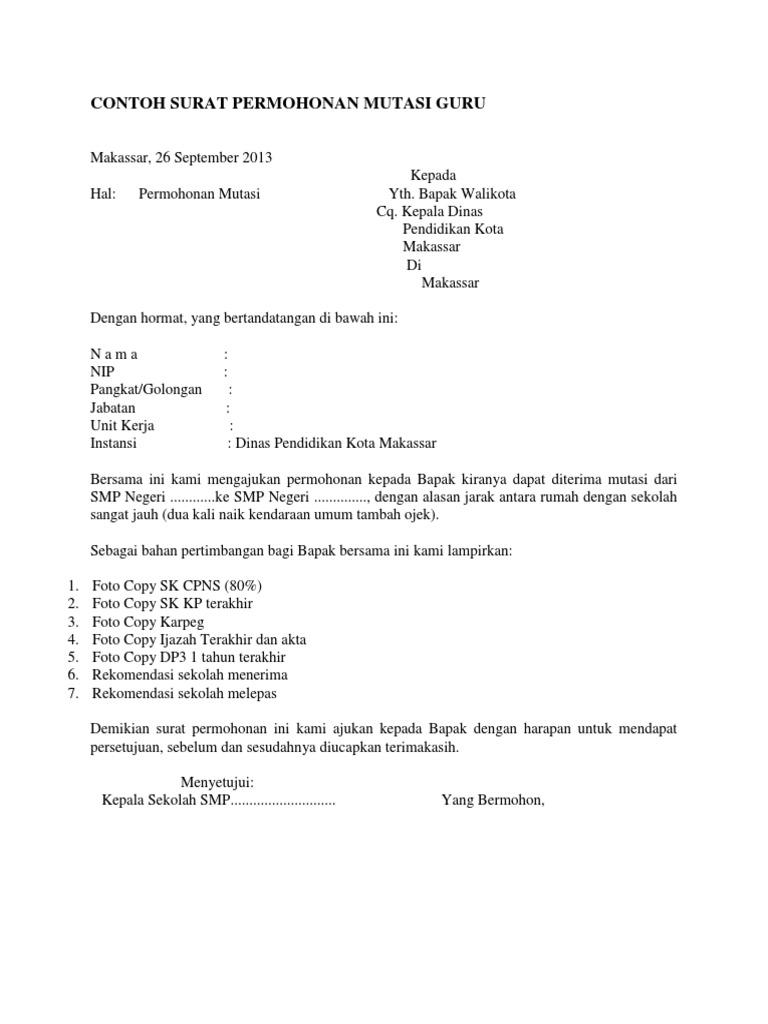 contoh surat permohonan mutasi guru