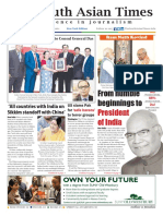 Vol.10 Issue 12 July 22-28, 2017