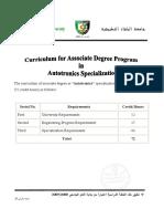 الخطة الدراسية لتخصص الأوتوترونيكس الدبلوم