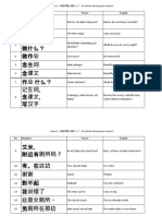Mandarin Book 1 - Lesson 5