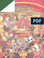 Mughol Derbar by Dr Mubarak Ali