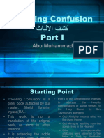 Clearing Confusion - Part I