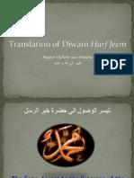 Translation of Diwani Harf Jeem.pptx