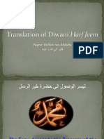 Translation of Diwani Harf Jeem.pptx