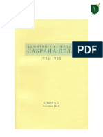 Сабрана дела Димитрија В. Љотића - Том II