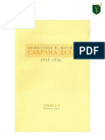 Сабрана дела Димитрија В. Љотића - Том III