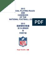 NFL_Rulebook_Casebook_2013_CHN.pdf