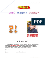 Sujatha_Question_Answers.pdf