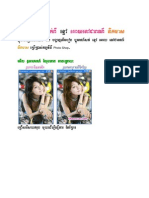 Photo Shop2