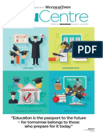 EduCentre July 2017