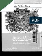 Salatin Bani Othman Book
