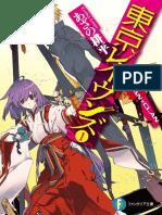 Tokyo Ravens - Volume 01 - SHAMANCLAN