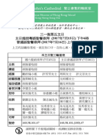 16 July 2017 Chinese Pew Sheet