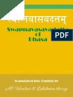 Svapna-Vasavadattam - Bhasa