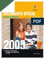 2005-demre-22-muestra-preguntas-ciencias(2)