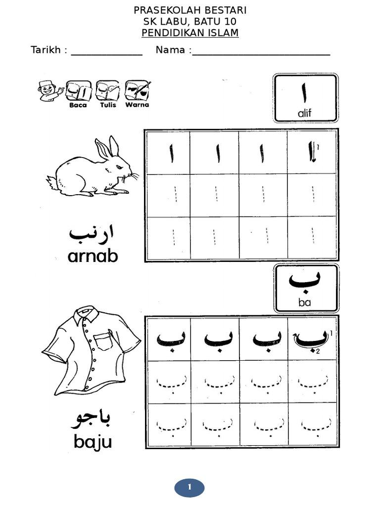 Buku Asas Jawi 1 Prasekolah