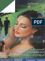 Sarguzasht Dig August 2017 Novelshouse.com