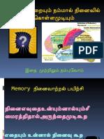 memory 30.10.2015
