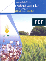 faqs for agriculture loan