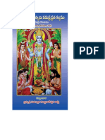 Sree Satyanarayana Swamy Samagra Vrata Kalpamu