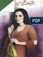 Zakham Ko Zid Thi.pdf