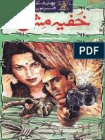 Bharat ke Firon (Part-1) By A-Hameed
