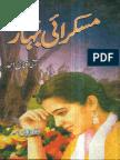 Muskurayi Bahar By Amna Iqbal Ahmad
