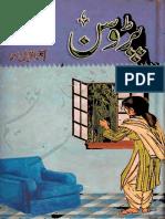 Parosan By Amna Iqbal Ahmad
