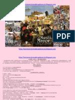 2017.Martes Mayor Plasencia-chinese.1