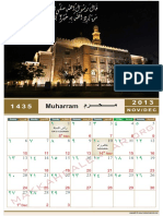 Islamic Calendar 2014
