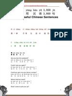 3800 Useful Chinese Sentences_2_1