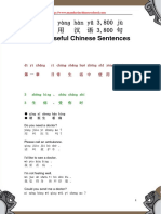 3800 Useful Chinese Sentences_3