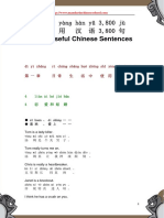 3800 Useful Chinese Sentences_4-1