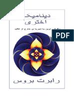 Astral-Dynamics-FA.pdf