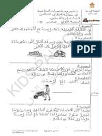 ---3.pdf