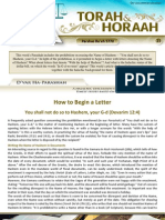 Re'Eh -- How to Begin a Letter
