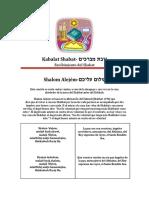 74432498 Kabalat Shabat Recibimiento Del Shabat