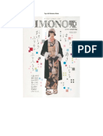 Tạp chí Kimono Hime