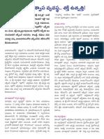 01 General Science Biology (2).pdf