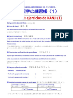 Wb Kanji1 SP Hyoshi