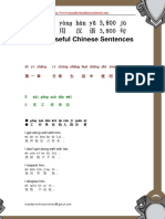 3800 Useful Chinese Sentences_5-2