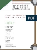 3800 Useful Chinese Sentences_7_1