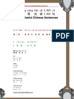 3800 Useful Chinese Sentences_8_2.pdf