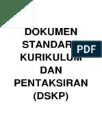 Border Fail Pdp Sk Rumbia