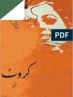 Karwat by Saadat Hasan Manto