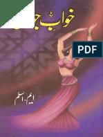 Pyasa Sawan by Gulshan Nanda