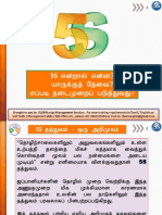 100064851-5s-Intro-Tamil.pdf