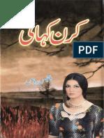 Kiran Kahani By Balqees Riaz