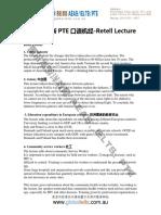 2017年最新PTE口语机经 Retell Lecture